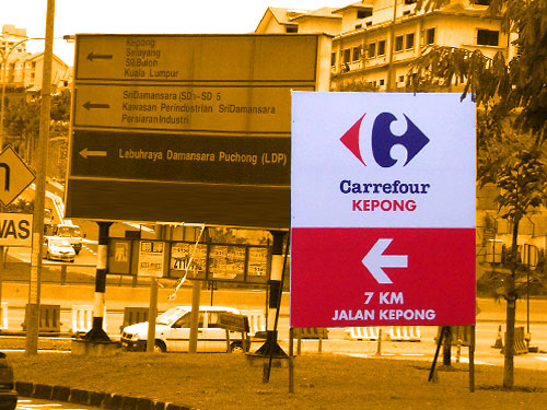 Directional Sign - Carrefour