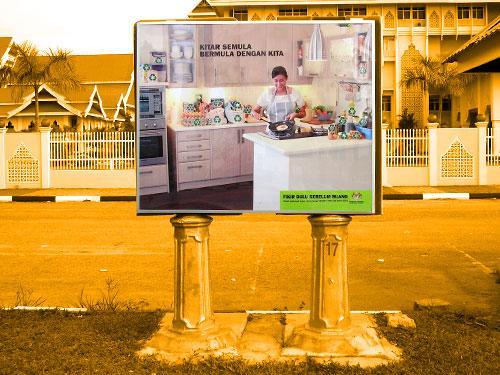 Poster - Kitar Semula Campaign