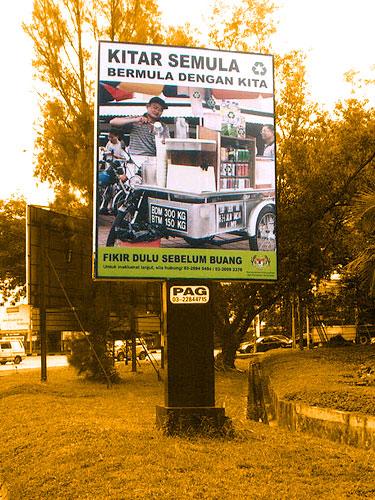 Vertical Poster - Kitar Semula Campaign