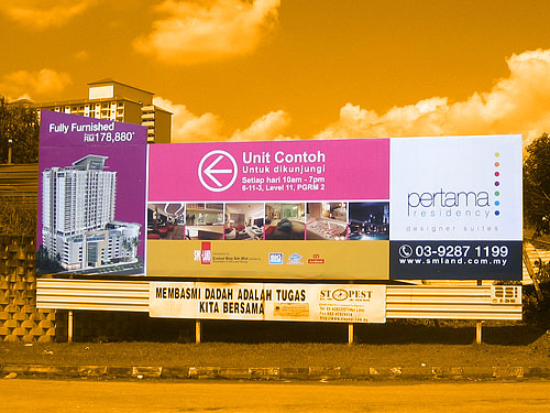 10x40 Billboard - Property